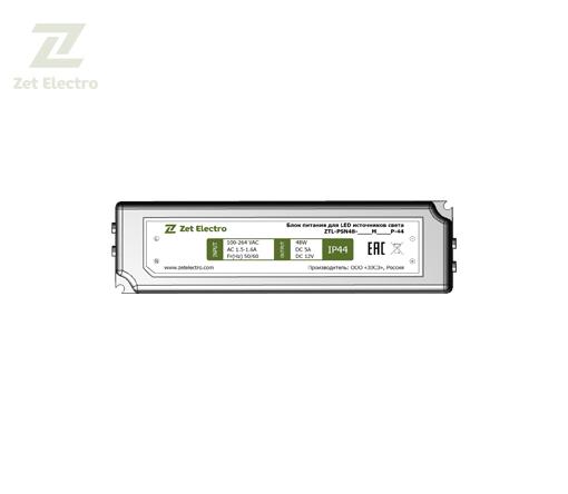 ZPS48-68