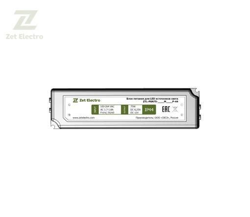 ZPS75-44